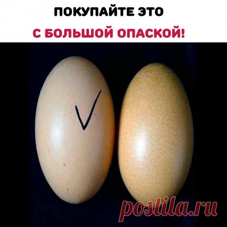 Подделывать куриные яйца с использованием химических веществ и смол.Они дешевле настоящих и 1 человек может сделать около 1500 таких в день.