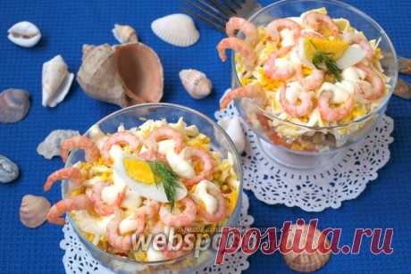 Shrimps salad, a pickle and processed cheese the recipe with a photo how to prepare on Webspoon.ru