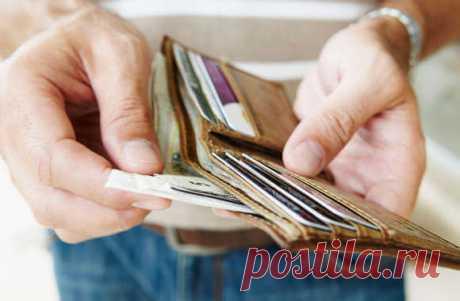 21 способ получить дополнительный доход   Тысяча и одна идея