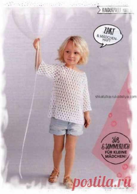 Детский пуловер сетчатым узором Детский пуловер сетчатым узором крючком. Белый летний пуловер для девочки 2019