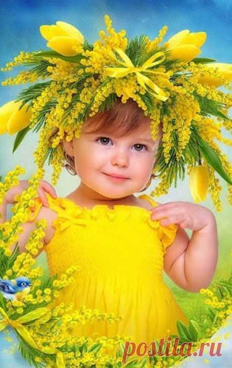 С добрым утром, друзья! Всем лёгкого начала новой недели и прекрасного весеннего настроения!  Любите Жизнь! Она – лишь миг! Умейте жить и быть Счастливыми! Не важно, кто чего достиг. Старайтесь быть Душой красивыми!  Пусть каждый день и каждое мгновенье… Подарит счастье, радость, вдохновенье! Пускай весна прольёт своё тепло, Чтоб стало на душе светлым-светло! Пусть этот день наполнится счастьем!!!