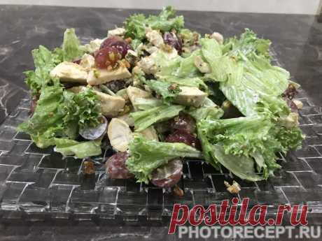Салат с курицей, виноградом и фисташками - рецепт с фото пошагово