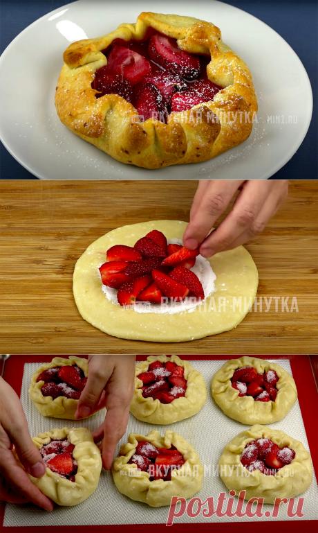 Просто выкладываю клубнику на творожное тесто и запекаю: вкуснее десерт и придумать сложно (делюсь, готовится просто-просто) | Кухня наизнанку | Яндекс Дзен