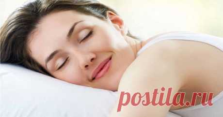 Не спать: то, когда вы просыпаетесь ночью, говорит вам о вашем здоровье! - Счастливые заметки