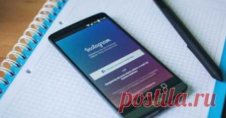 Полезные советы блогерам Инстаграм для продвижения     Instagram занимает 6-е место среди 20 самых популярных социальных сетей в мире в этом году. Блогеры Инстаграм ищут советы наиболееэффек...