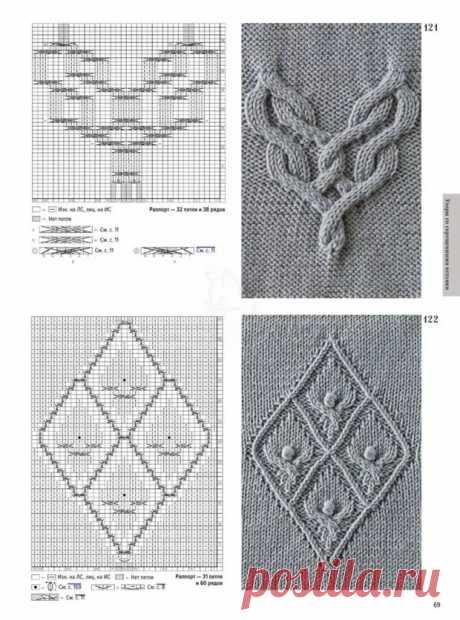Большая книга японских узоров. 260 необычных схем для вязания спицами - Неспешный разговор - медиаплатформа МирТесен