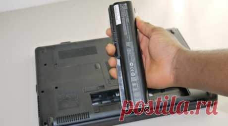 Надо ли отключать батарею ноутбука, если работаешь от розетки?   CHIP