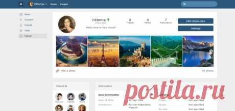 Скрипт - Bootstrap Social Network v1.0 Rus | Money-script Бесплатные скрипты и модули фруктовых ферм, буксов, хайпов.