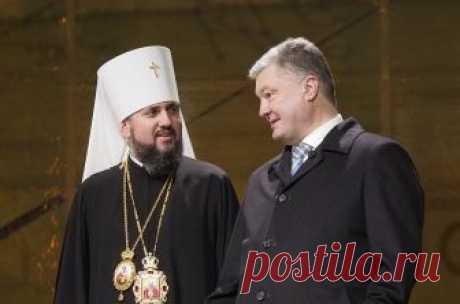 """""""Русский мир - убивает"""". 10 фактов о предстоятеле новой Церкви Епифания называют правой рукой Филарета и самым молодым предстоятелем украинской церкви в истории"""