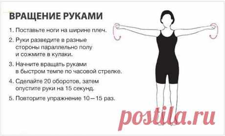 (44) Мой Мир@Mail.Ru