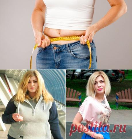 Худей каждый день! Первые 4 кг слетят на первом же этапе, и дальше вес будет только таять. Одна из самых популярных и эффективных диет. - Советы и Рецепты