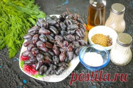 Виноград как оливки на зиму — рецепт с фото пошагово