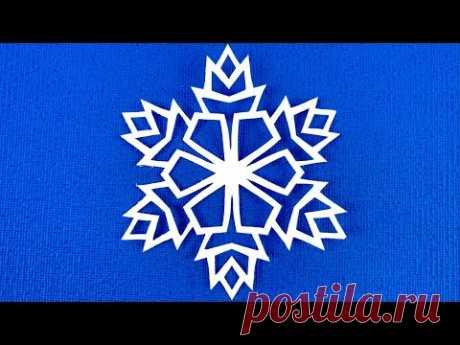 Как вырезать самую красивую снежинку из бумаги пошагово. SNOWFLAKE. Copo de nieve!