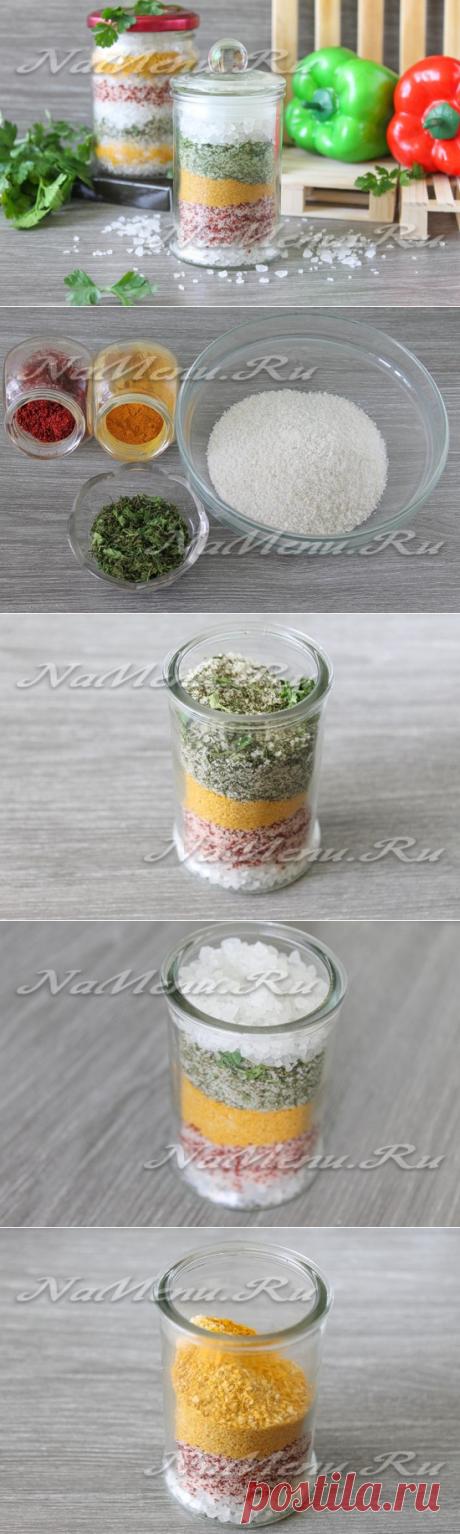 Соль со специями - рецепт с фото