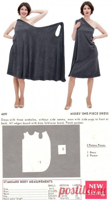 Простое платье для дома