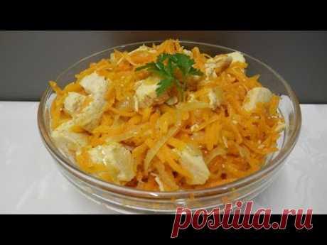 """Салат """"Рыжик"""" без майонеза. Простой и вкусный салат на каждый день или на праздник"""
