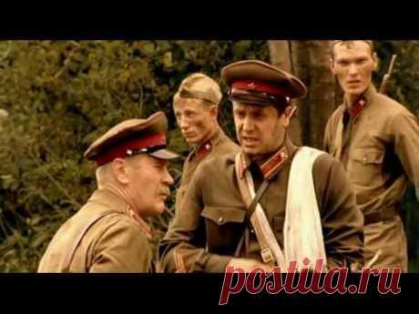 МОЩНЫЙ ВОЕННЫЙ ФИЛЬМ - ПРАПОР новый военный фильм 2017