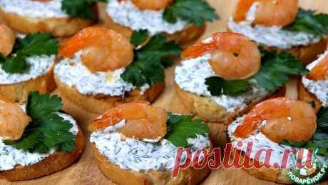 Закуска с креветками Кулинарный рецепт