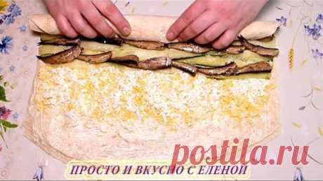БЕРУ ЛАВАШ И ЗАВОРАЧИВАЮ В РУЛЕТ! Праздничная закуска рулет из лаваша на Новый Год