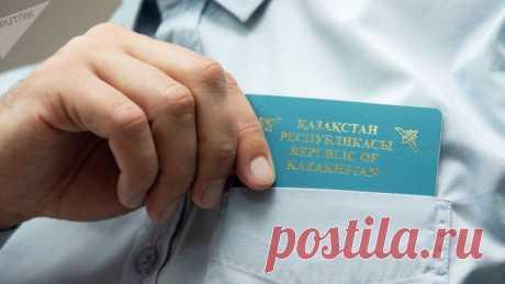 Как уехать из Казахстана на ПМЖ в другую страну - Новости Mail.ru