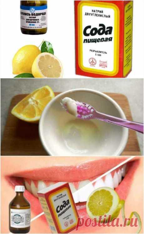 Убираем зубной камень без стоматолога