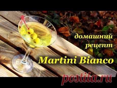 Рецепт мартини своими руками: как сделать в домашних условиях