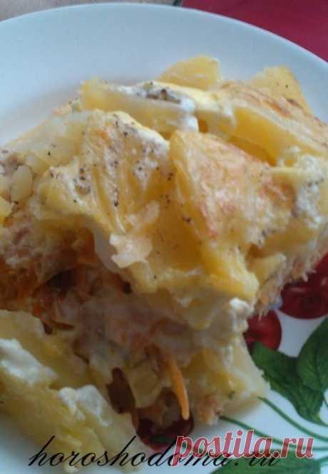 Запеканка из картофеля и горбуши   ХорошоДома