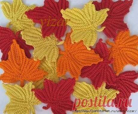 Кленовый лист крючком (Вязаные цветы) | Журнал Вдохновение Рукодельницы