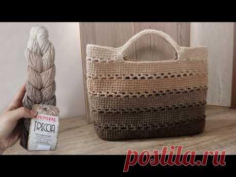 Сумка «Все оттенки кофе» ☕ крючком из Mondial Treccia - Crochet bag 👜