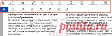 Как править текст в документах PDF без установки каких-либо программ.