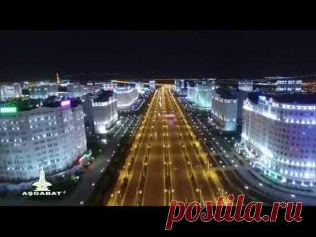 Spectacular Ashgabat City Turkmenistan / Прекрастный город Ашхабад Туркменистан - YouTube