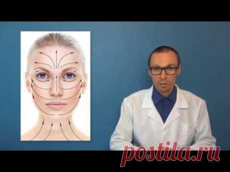 Гепариновая мазь для омоложения лица
