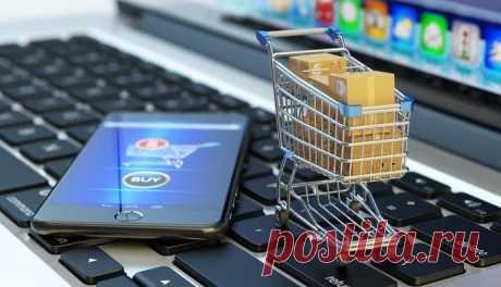 Что ждет российский e-commerce? — ТрансрупорТ