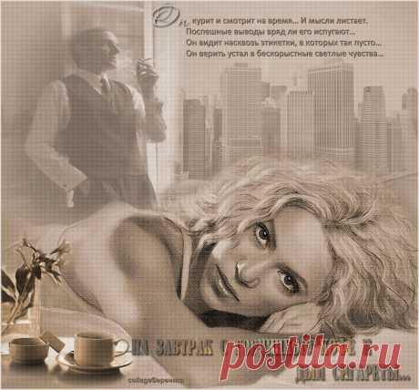Плейкаст «Он, она и с горчинкою кофе...☕» Автор плейкаста: ереника. Тема: Мужчина и Женщина. Когда: 17.03.2018.