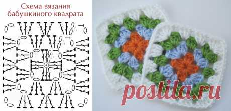 Бабушкин квадрат крючком: схемы и способы соединения (+48 фото)