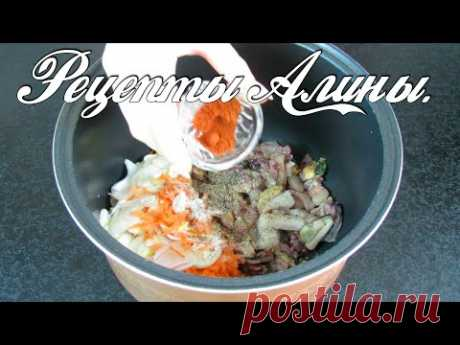Морепродукты с рисом в мультиварке. Рецепты Алины. - YouTube