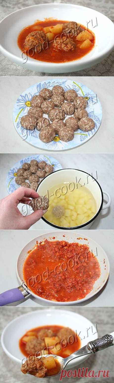 Хорошая кухня - томатный суп с фрикадельками. Кулинарная книга рецептов. Салаты, выпечка.