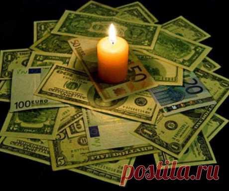 Какие есть заклинания белой магии на деньги и богатство, которые реально помогли?