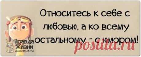 Фразочки, картиночки... » Поржать.ру