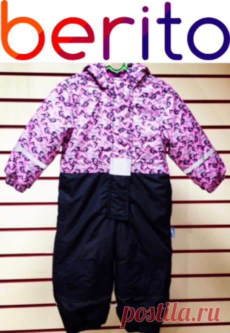 Комбинезон  noname  на зиму  для девочки 4559099, купить за 3 150 руб. в интернет-магазине Berito