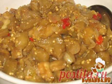 Recipe: Eggplants in marrow weight sharp