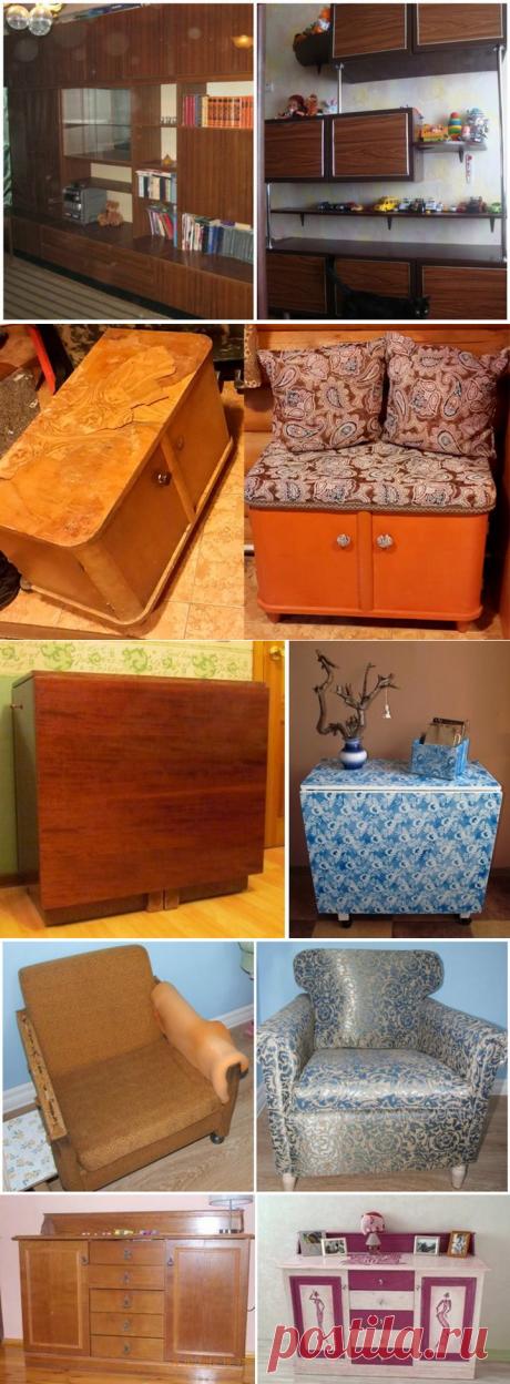Не выбрасывайте старую советскую мебель | Блог За городом