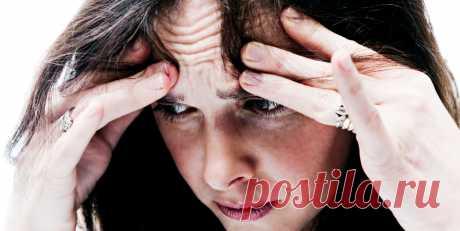 La alarma - que tal, la causa, los síntomas y los métodos de la superación