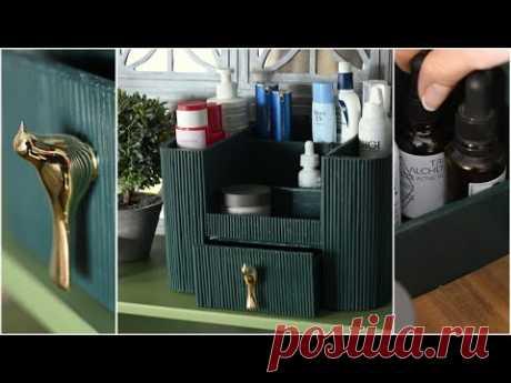 Картонный органайзер для косметики своими руками ⭐ DIY бюджетное хранение и организация