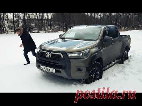 Забрал Toyota HILUX Black Onyx! Лучший ПИКАП в России?