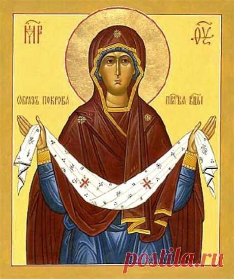Покрова Пресвятой Богородицы - история, традиции и приметы, обряды, молитва