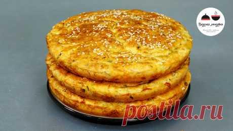 Лепешки вместо хлеба к любому блюду: недорого, вкусно и очень просто (я теста даже руками не касаюсь)   Кухня наизнанку   Яндекс Дзен