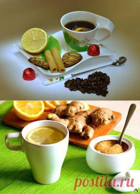 Кофе с лимоном и несколько рецептов приготовления.