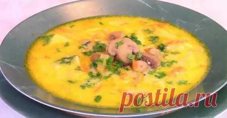 В чём секрет наваристого сырного супа с грибами - Важно знать - медиаплатформа МирТесен