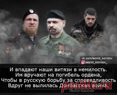 """ГБР """"Бэтмэн"""" ЛНР"""